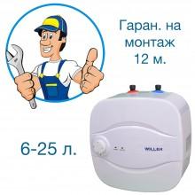 Монтаж в Киеве бойлера Willer от 6 до 25 л.